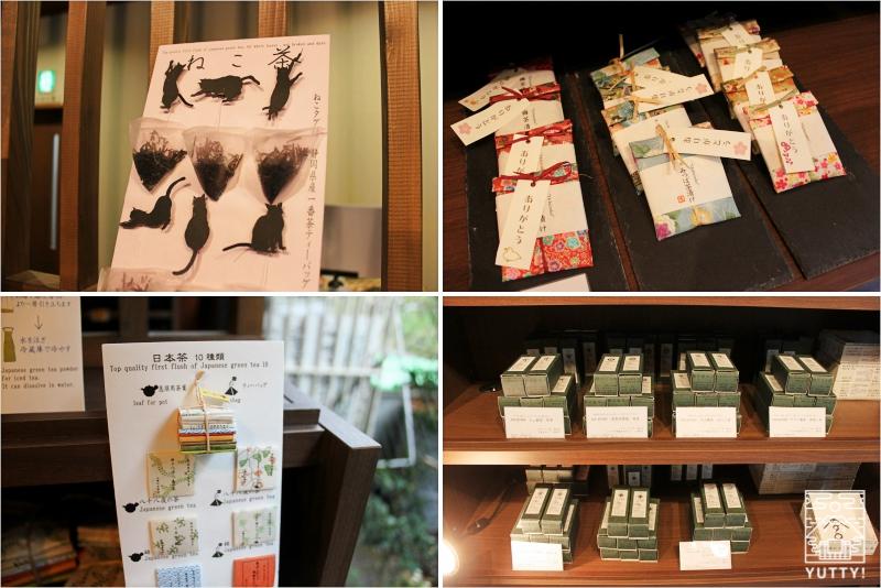 静岡天然温泉 おふろcafe bijinyu 美肌湯  のショップの写真