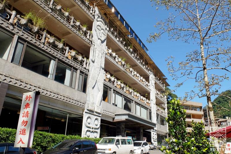 那魯灣溫泉渡假飯店の外観の写真
