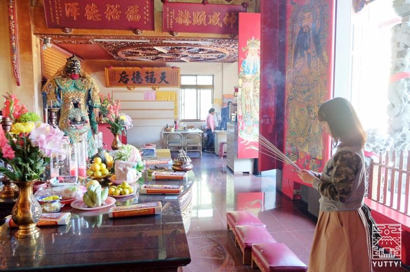 「福徳寺」の写真