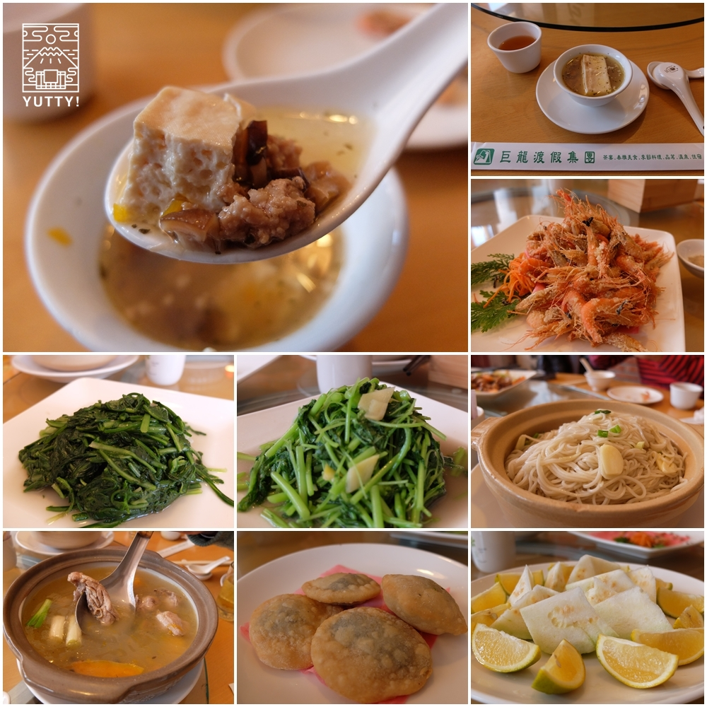 巨龍山荘の食事メニューの写真