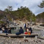西の河原公園内の足湯