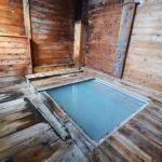 「桐の湯」湯船