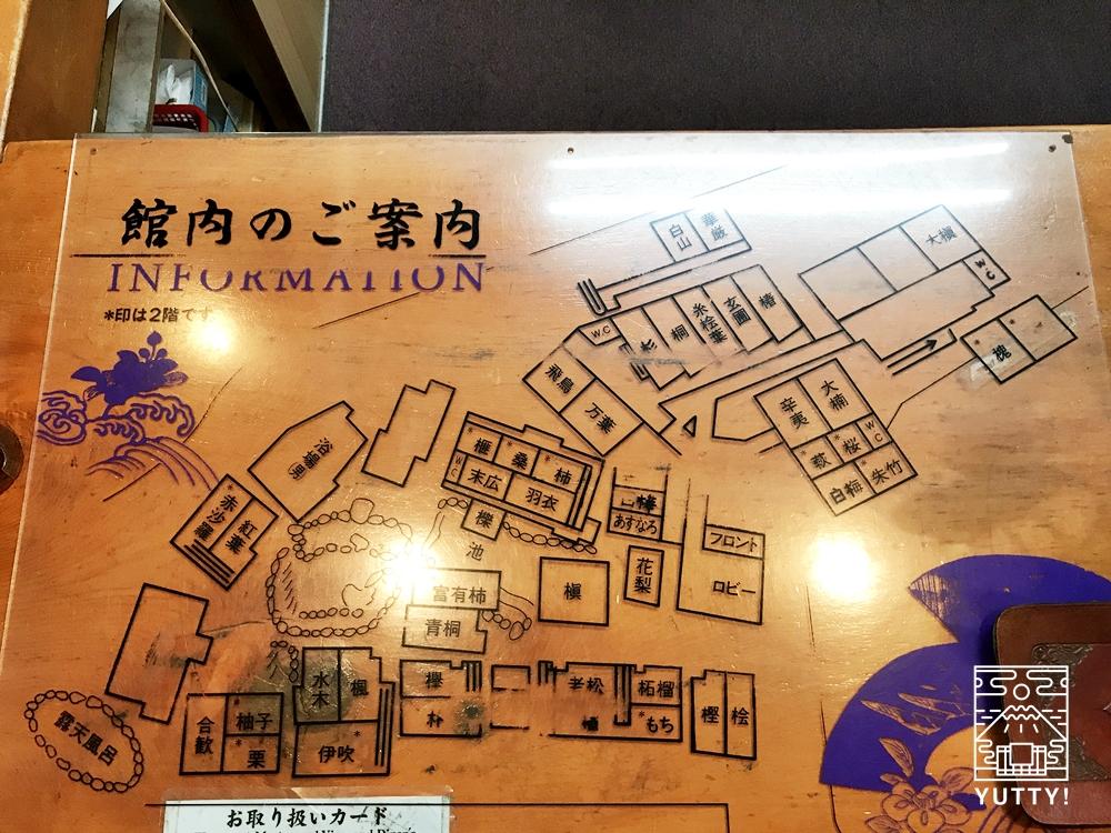 厚木 元湯旅館の館内図