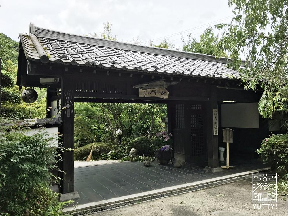 厚木 元湯旅館の門