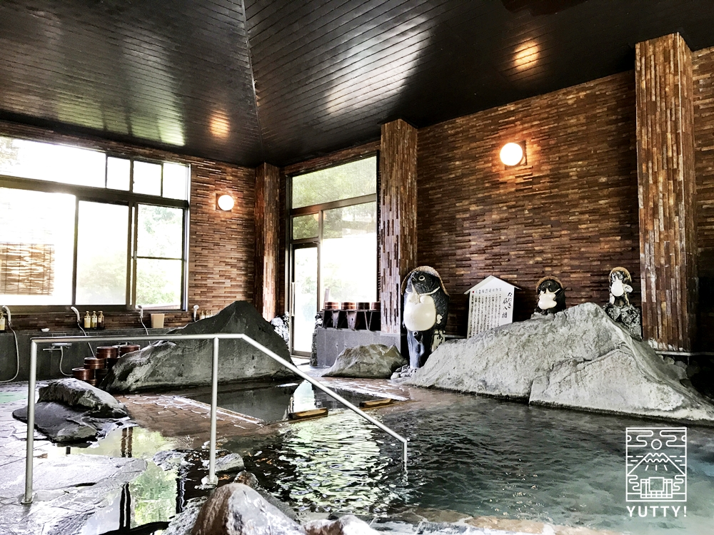 厚木 元湯旅館のたぬき風呂2