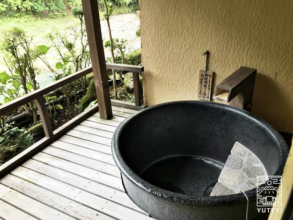 厚木 元湯旅館の露天風呂付き客室2