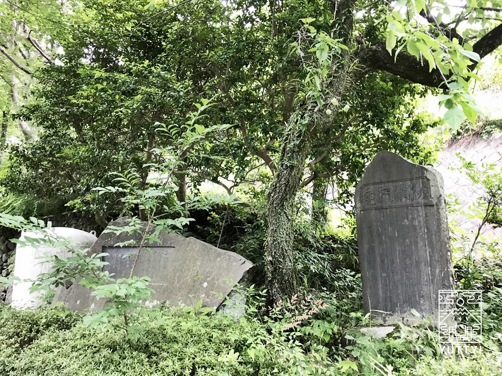 七沢温泉元湯玉川館の石碑