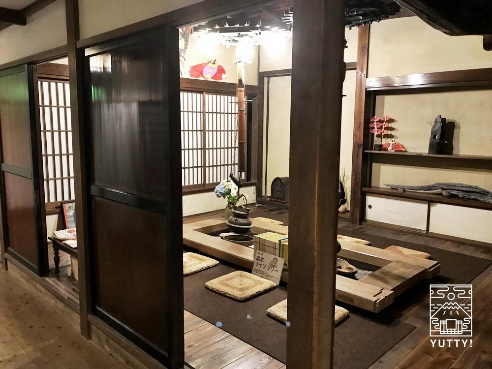 七沢温泉元湯玉川館の絵本ライブラリ