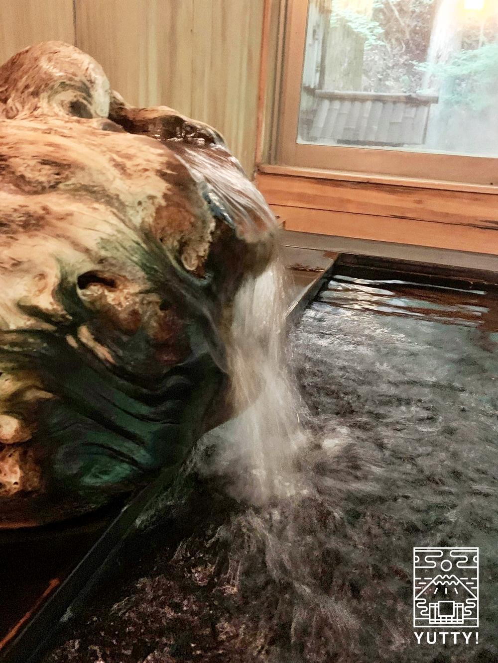 七沢温泉元湯玉川館の温泉