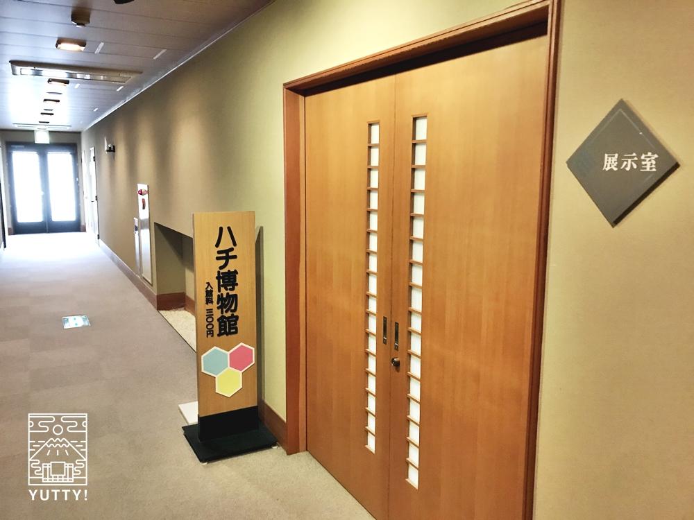 望岳荘ハチ博物館の入り口