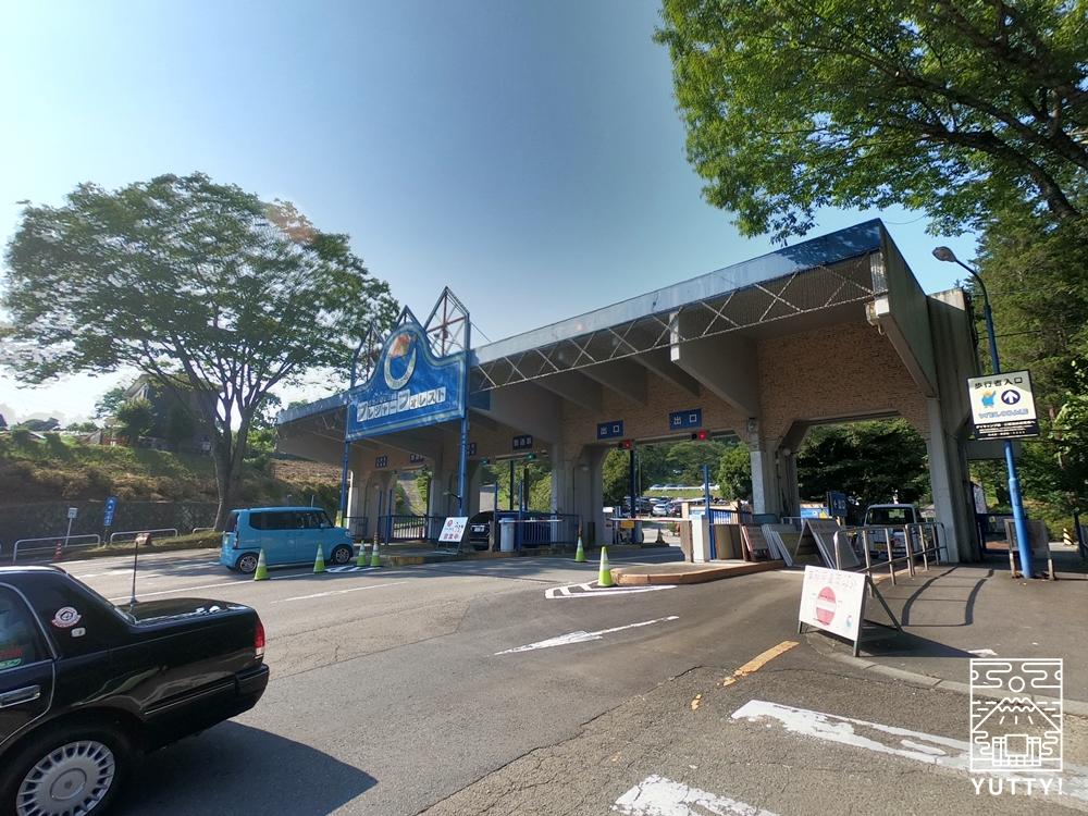 プレジャーフォレストの駐車場の写真