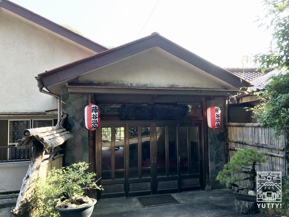 旅館 陣谷温泉の入り口の写真