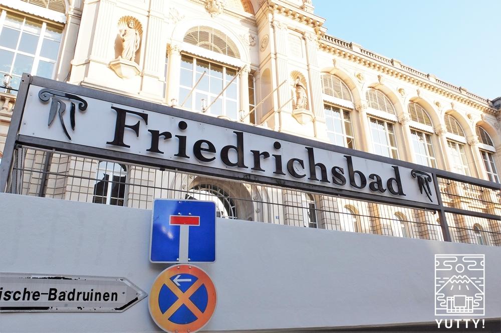 フリードリヒス浴場の外観の写真