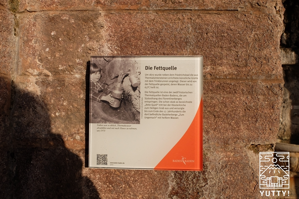 フリードリヒス浴場の飲泉所の壁面の写真