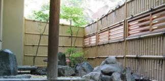 北海道 花鐘亭はなや 温泉の写真