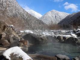深山荘 雪見混浴露天風呂