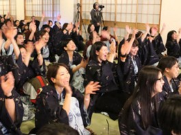 福島県 土湯温泉で行われる温泉フェス Arafudo Music '16