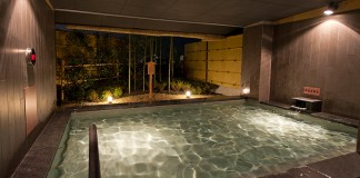 大阪府 神洲温泉 あるごの湯 展望炭酸泉