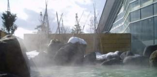 山形県鶴岡 やまぶし温泉ゆぽか 露天風呂