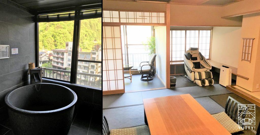 リブマックスリゾート川治の客室の写真